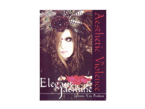 Aesthetic Violence Elegant Jasmine(Jasmine You Ver…