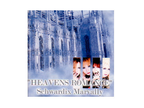 HEAVENS ROMANCE 会場限定盤[限定CD]/Schwardix Marvally