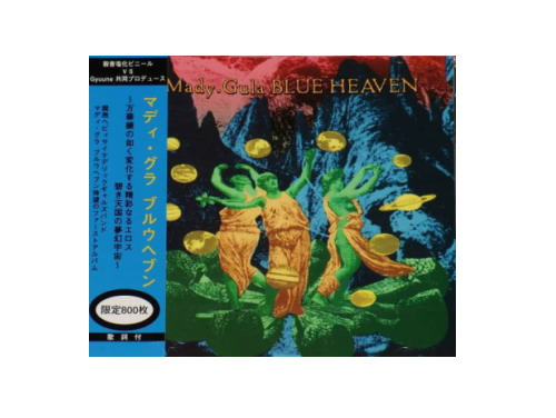 Mady Gula BLUE HEAVEN[限定CD]/Mady Gula BLUE HEAVEN