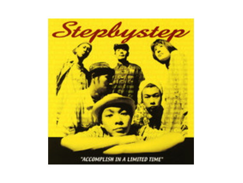 ACCOMPLISH IN A LIMITED TIME[廃盤]/STEP BY STEP