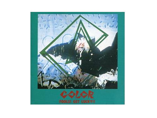 FOOLS!GET LUCKY!! 89年緑ジャケット盤[廃盤]/COLOR