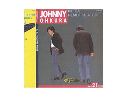 DJが眠ったあとで 94年盤[廃盤]/ジョニー大倉
