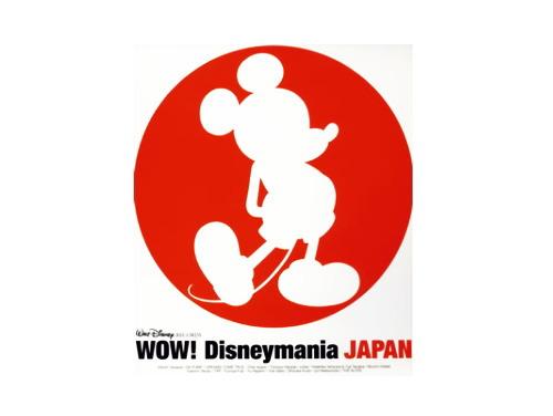 WOW! Disneymania JAPAN/オムニバス