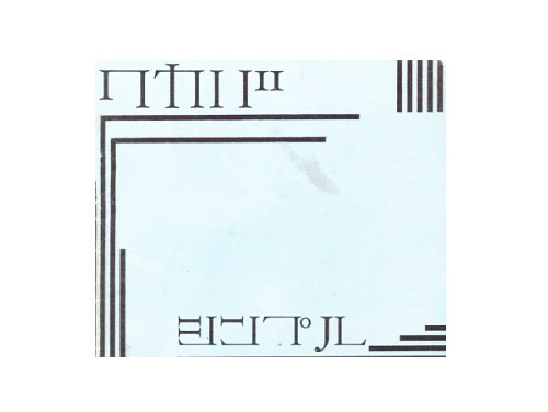 シンプル[限定CD]/ワカバ