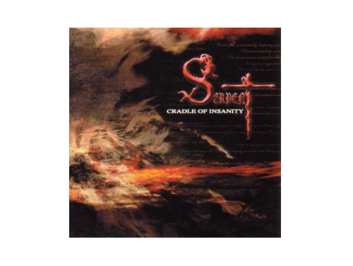 CRADLE OF INSANITY[廃盤]/SERPENT