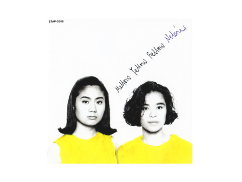 Mellow Yellow Fellow Nelories[廃盤]/Nelories