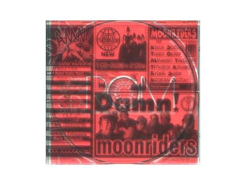 Damn! moonriders[廃盤]/ムーンライダーズ
