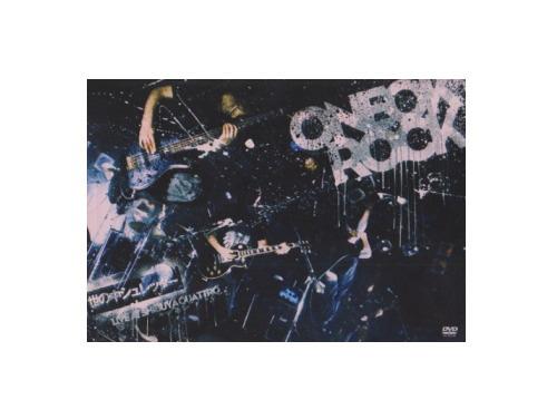 世の中シュレッダー/ONE OK ROCK