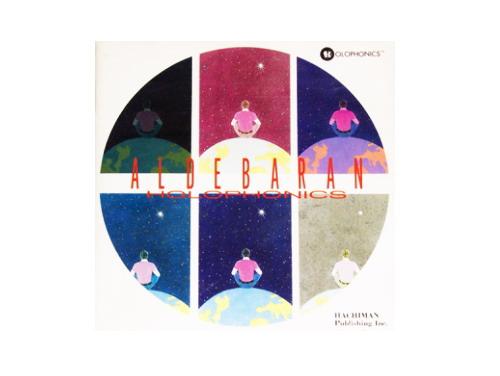 ALDEBARAN[廃盤]/HOLOPHONI…
