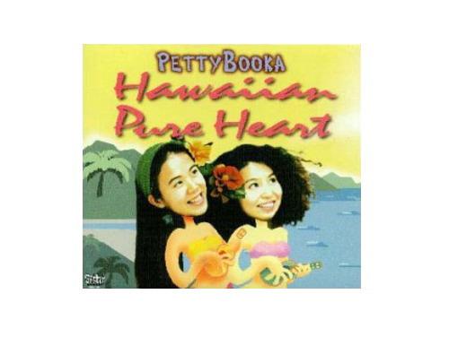 Hawaiian Pure Heart[廃盤]/Petty Booka