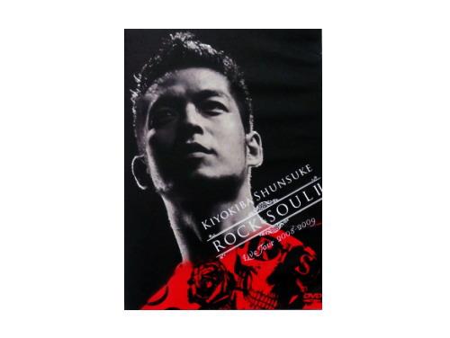 ROCK&SOUL II Live Tour …
