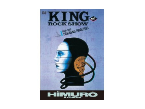 KING OF ROCK SHOW of 88'S-89'S TURNING PROCESS(DVD…