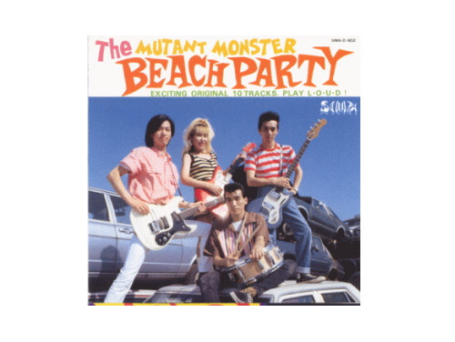 THE MUTANT MONSTER BEACH PARTY[廃盤]/THE MUTANT MONS…