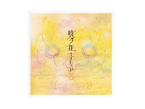 時分ノ花 Aタイプ/ナイトメア