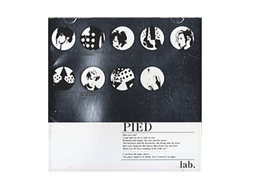 PIED 初回盤[限定CD]/lab.