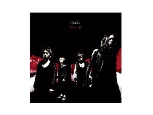 空と糸 初回盤[限定CD]/ムック(MUCC)