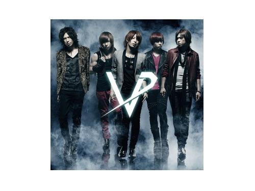 REAL スペシャルボーナストラック盤/ViViD
