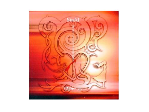 SinAI~右手のカッターと左手のドラッグと薬指の深い愛と~(TYPE A)[限定CD]/ヴィドール