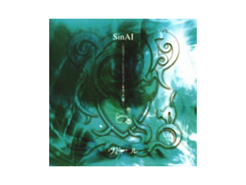 SinAI~右手のカッターと左手のドラッグと薬指の深い愛と~(TYPE C)[限定CD]/ヴィドール