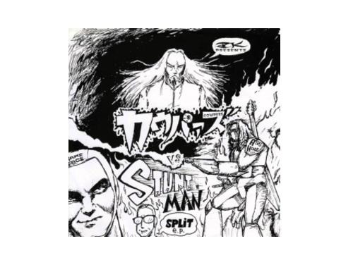 カウパァズ VS STUNTMAN SPLiT e.p.[廃盤EP]/COWPERS / STUNTMAN