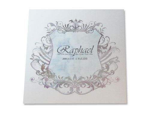 Raphael Special Live「graduation」 ~2000.3.4 日本武道館~[…