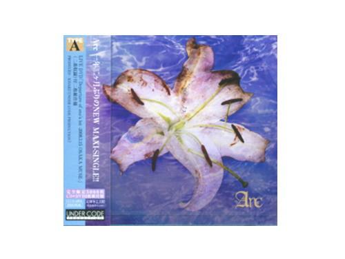 想乃心 TYPE A[限定CD]/Arc(アーク)