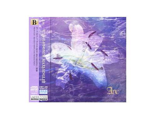 想乃心 TYPE B[限定CD]/Arc(アーク)