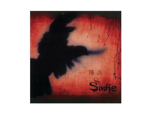 陽炎 type-B[限定CD]/Sadie(サディ)