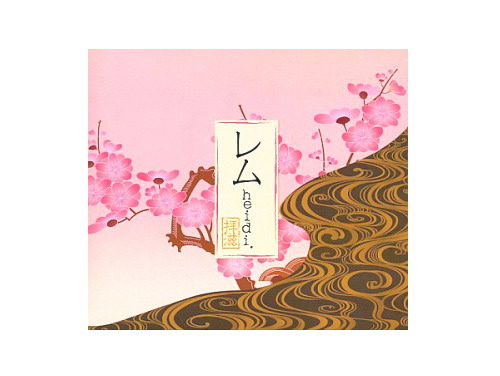 レム 初回盤[限定CD]/heidi.