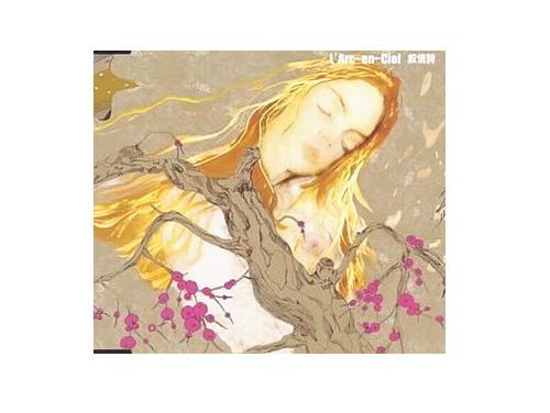 叙情詩 初回盤[限定CD]/L'Arc~en~…
