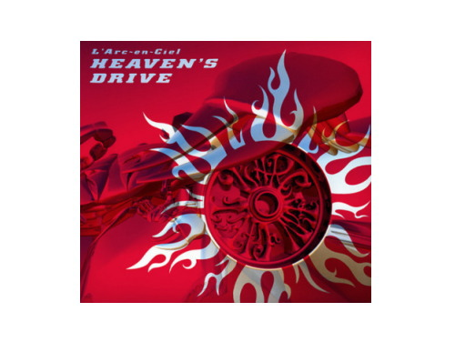 HEAVEN'S DRIVE 初回盤[限定CD]/L'Arc~en~Ciel