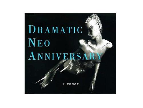 DRAMATIC NEO ANNIVERSARY 初回盤[限定CD]/PIERROT