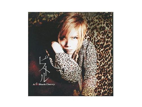 ピストル TSUTAYA限定盤[限定CD]/Acid Black Cherry