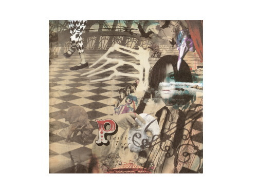 Premium Best 初回盤[限定CD]/Plastic Tree