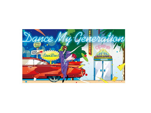 Dance My Generation 初回盤…