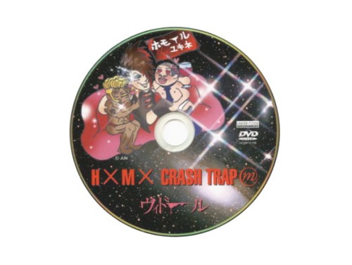 H×M×CRASH TRAP[限定DVD]/ヴィドール
