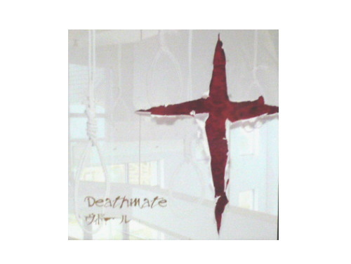 Deathmate(TYPE B)[限定CD]/ヴィドール