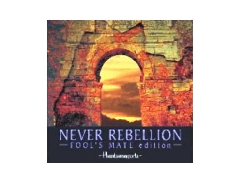 NEVER REBELLION -FOOL'S MATE edition-[限定CD]/Phanta…