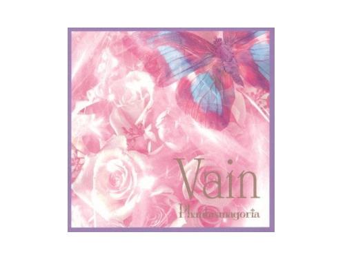 Vain 初回盤[限定CD]/Phantasmagoria