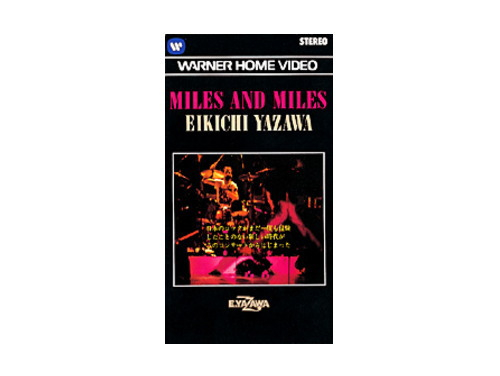 MILES AND MILES(VHS)[廃盤]/矢沢永吉