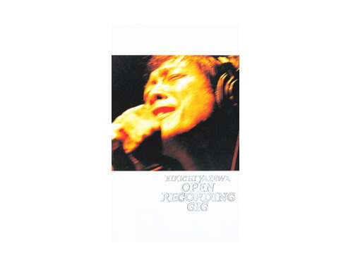 OPEN RECORDING GIG(VHS)[廃盤]/矢沢永吉