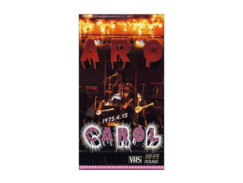 燃えつきる キャロル・ラスト・ライブ 95年盤[廃盤VHS]/キャロル(CAROL)
