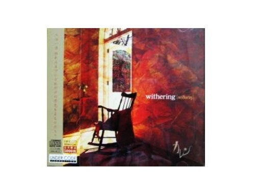 withering[限定CD]/カレン