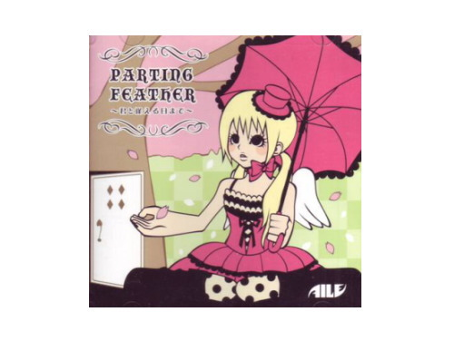 PARTING FEATEHR~君と逢える日まで~[限定CD]/AILE