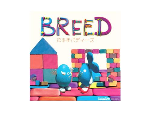 BREED 通常盤/花少年バディーズ
