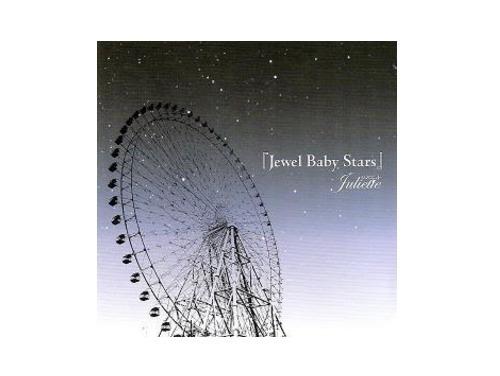 Jewel Baby Stars[限定CD]/Juliette