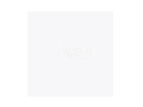 幻の命[タワーレコード限定]/世界の終わり