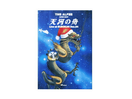 AUBE 2007 天河の舟 Live at BUDOKAN Dec.24[限定DVD]/THE A…