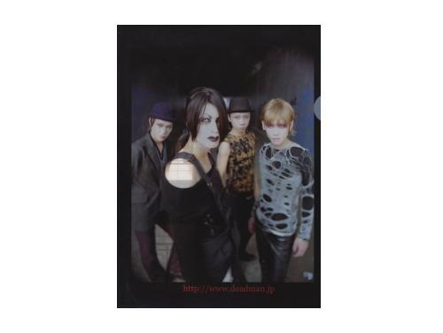 カフカ/モーニス[会場限定CD]/deadman
