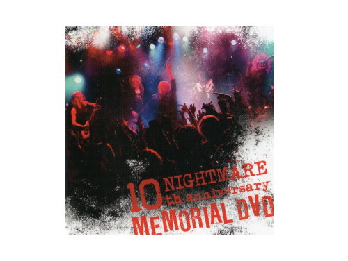 10th anniversary MEMORIAL DVD[限定DVD]/ナイトメア
